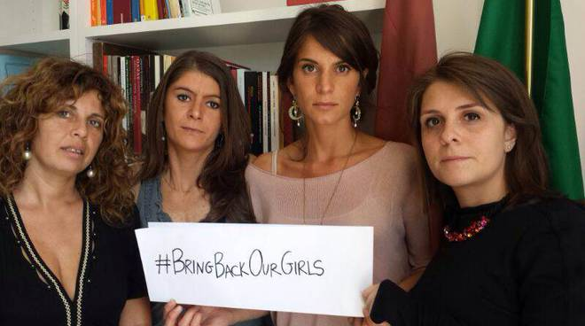 #BBOG DONNE PD ROMA CAPITALE
