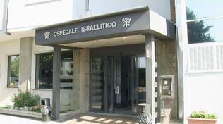 ospedale israelitico