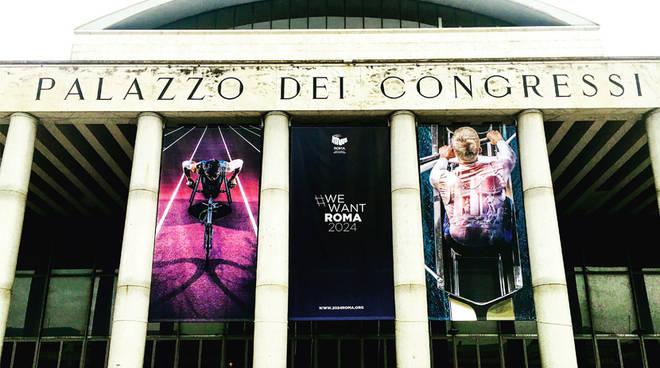 Palazzo dei Congressi Roma2024
