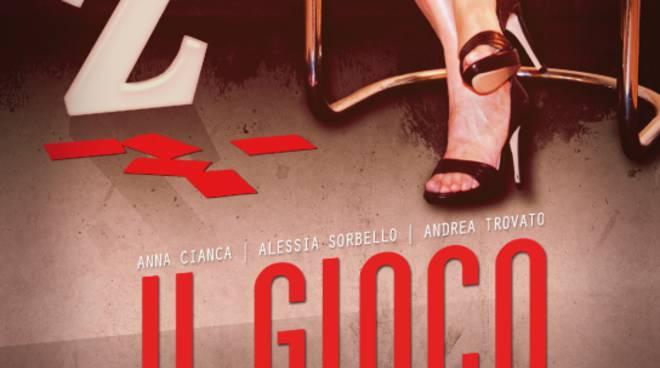 Eventi Roma - Il Gioco al Teatro Cometa Off