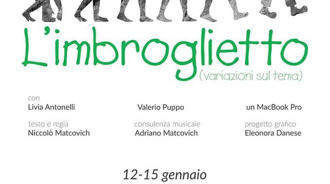 limbroglietto-teatro-studio-uno_loc