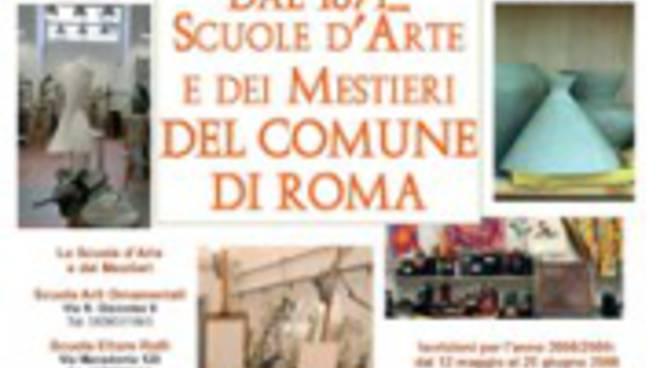 Scuole d'arte e dei mestieri del Comune di Roma