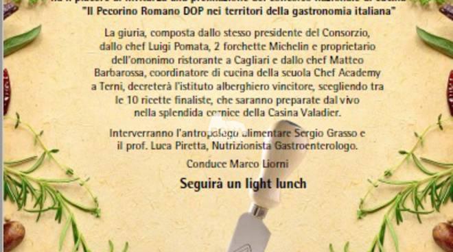 DALL'ANTIPASTO AL DESSERT, LE INFINITE COMBINAZIONI DEL PECORINO ROMANO DOP