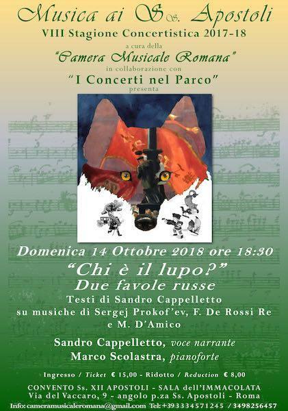 X Stagione Concertistica Musica ai Ss. Apostoli