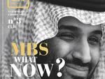 Cosa succede in Arabia Saudita? Il 15 dicembre al MACRO un incontro sul Medio Oriente
