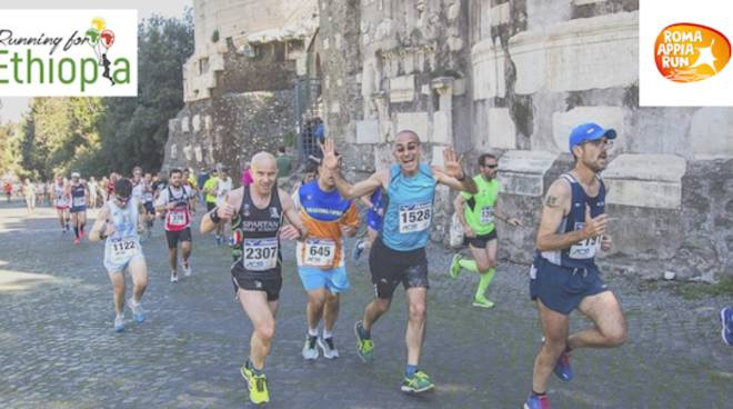 Appia Run - Running for Ethiopia