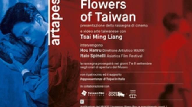 Flowers of Taiwan