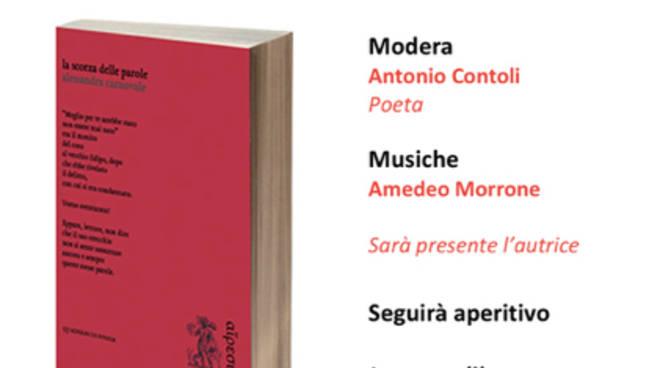 """Presentazione silloge poetica """"La scorza delle parole"""" di Alessandra Carnovale"""