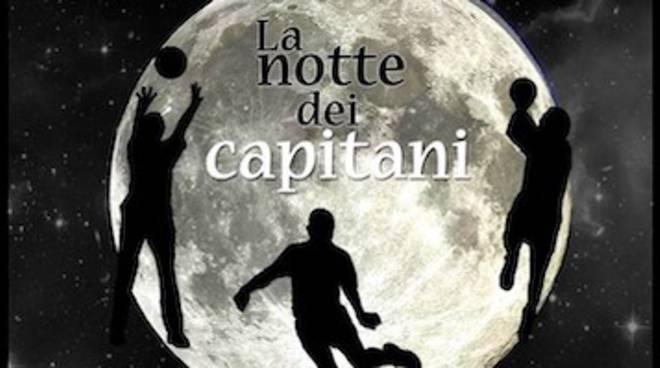notte dei capitani