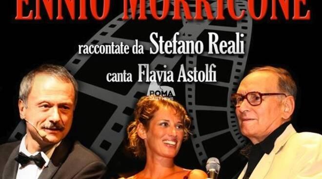 Stefano Reali Quintet racconta Ennio Morricone al Village Celimontana