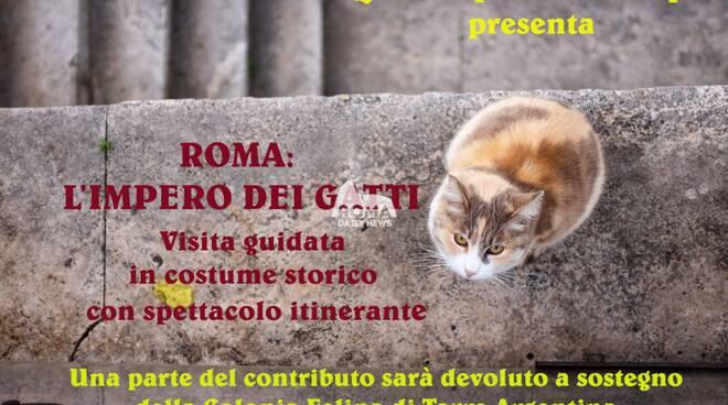 ROMA: l\'impero dei gatti