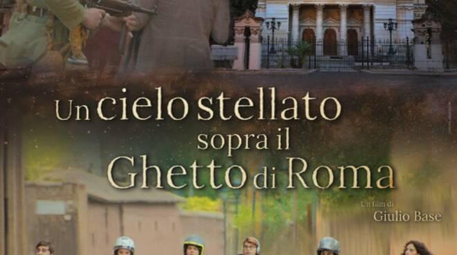 Un cielo sopra il ghetto di Roma