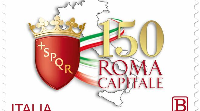 francobollo roma 150