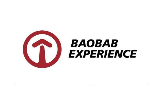 baobab experience